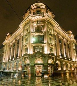 """Fachada do Centro Cultural Banco do Brasil, onde ocorre a exposição """"Picasso e a Modernidade Espanhola"""""""