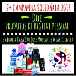 20180406_higiene